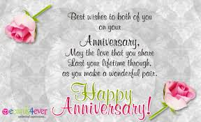 The 25 Best Anniversary Wishes Compose Card Send Free Online Wedding Anniversary Greeting Cards