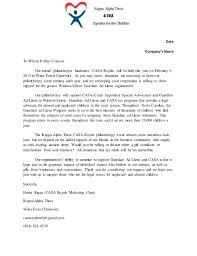 sample sponsorship request letter 6 sponsorship request letter