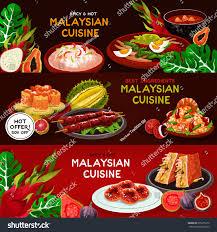 cuisine z malaysian cuisine restaurant set seafood เวกเตอร สต อก