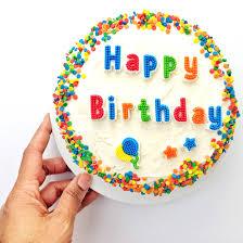 vegan yellow cake recipe birthday lessons