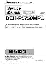 pioneer deh p5750mp service manual electrical connector inductor