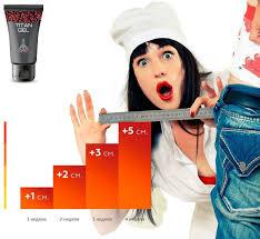 terjual 081316459992 jual titan gel titan gel original