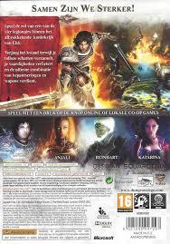 siege xbox 360 dungeon siege iii xbox 360 pal for