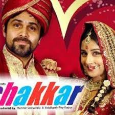ghanchakkar movie 2013 cast video trailer photos reviews
