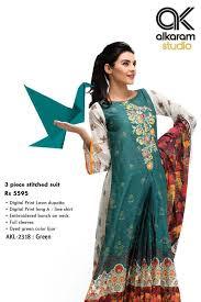 latest pakistani summer dresses for women 2017 best lawn designs