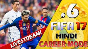 career halloween city fifa 17 hindi career mode 6