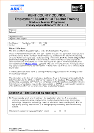 cover letter teacher template teacher sample cover letter resume format image result for teacher sample cover letter