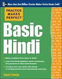 amazon com hindi flash cards kit learn 1 500 basic hindi words