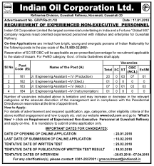 resume sles for engineering students fresherslive 2017 calendar iocl jobs 2018 29 junior engineering assistant vacancy for 10th