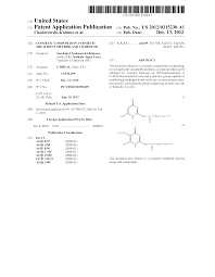Compound Subject Worksheets Patent Us20120315230 Cosmetic Composition Cosmetic Treatment
