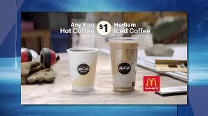 Coffee Mcd cbs 6 mcd mccafe challenge bb sept 2017