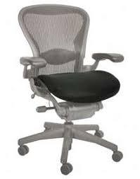 Seat Cushion For Desk Chair Aeron Chair Cushion Mesh Office Chair Foam Seat Cushion