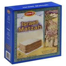 osem matzah osem israeli matzah shop kosher at heb