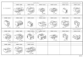 lexus ls jp wiring u0026 clamp コネクタ 2 3 illust no 12 of12 0809 0911 lexus lexus