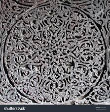 armenian ornament on crossstone stock photo 17457091