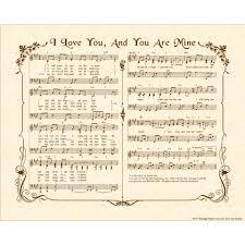 you are mine hymn art custom christian home decor