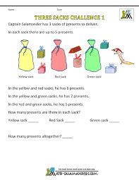 Christmas Worksheets First Grade Christmas Math Worksheets