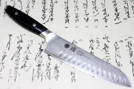 vg10 kitchen knives japan mart linya japanese yaxell yo u 69 layers vg 10 damascus