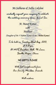 indian wedding card invitation indian wedding card matter in lake side corrals