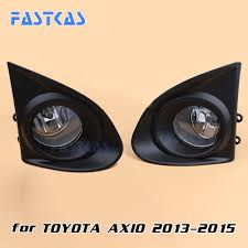 online buy wholesale toyota corolla axio fog light from china