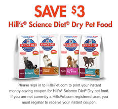 hill u0027s science diet printable pet food coupons dogs cats woof