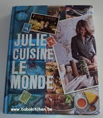 julie cuisine le monde julie cuisine le monde baba s kitchen