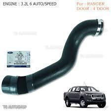 air intake hose rubble genuine for ford ranger t6 mk2 facelift 3 2