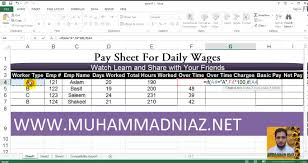 Microsoft Excel Spreadsheet Download Free How To Create Salary Sheet In Microsoft Excel 2013 In Urdu And