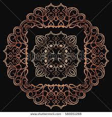 Oriental Decor Abstract Symmetrical Mandala Vector Oriental Decor Stock Vector