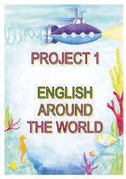 project 1 around the world