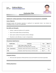 curriculum vitae format for freshers doc sle resume format for bcom freshers professional resume format