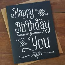 pictures of birthday cake with birthday greeting card wishes and