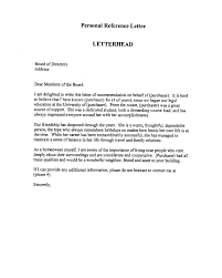example character reference letter for co op board