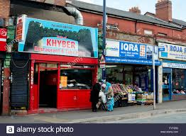 cost of alum alum rock road saltley birmingham uk stock photo 103177398 alamy