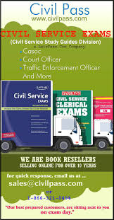 upcoming civil service or professional examinations passbook
