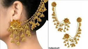 name plated earrings bahubali jewellery with shop name and price designer gold