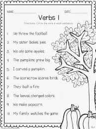 ideas about 1st grade assessment worksheets bridal catalog