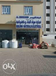 Upholstery Shop For Sale Olx Com Om
