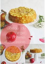 cuisine gateau aux pommes gâteau aux pommes et aux poires de weight watchers