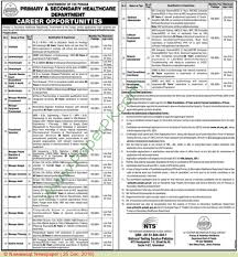 Database Engineer Jobs Primary U0026 Secondary Healthcare Department Lahore Jobs On 25