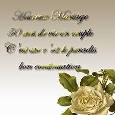 poeme 50 ans de mariage noces d or carte invitation anniversaire mariage 50 ans a imprimer votre
