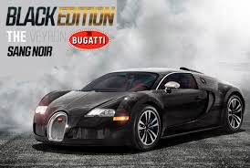 future bugatti veyron super sport auto trader uae news own the night bugatti veyron sang noir
