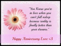 Anniversary Quotes Anniversary Quotes For 25 Happy Anniversary Quotes For Him First Anniversary Quotes
