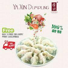 accessoire 騅ier cuisine qoo10 ya xin dumpling 雅欣水饺 groceries