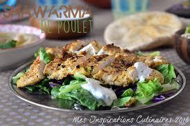 recette de cuisine libanaise recette shawarma de poulet libanais le cuisine de samar