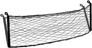 hammock style net