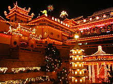New Year Decoration List by Chinese New Year Wikipedia