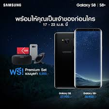 samsung thailand officially launches galaxy s8 s8 newcydiatweaks