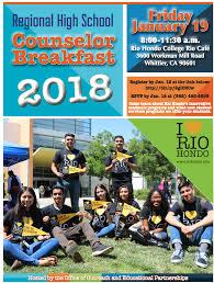 calendar of events rio hondo college