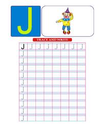 printable capital letter j coloring worksheets free online